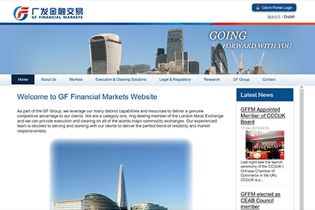 GF Financial Markets